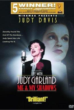 Постер фильма Жизнь с Джуди Гарлэнд (2001)