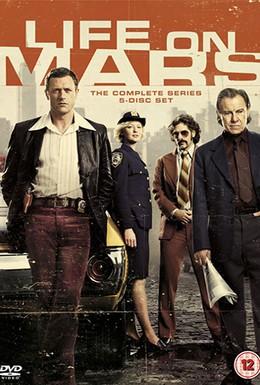 Постер фильма Жизнь на Марсе (2008)