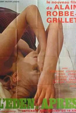 Постер фильма Эдем и после (1970)