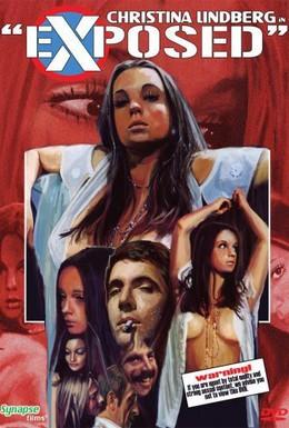 Постер фильма Развращенные (1971)