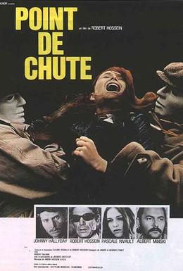 Постер фильма Точка падения (1970)