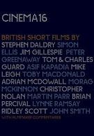 Синема16: Британские короткометражки (2003)