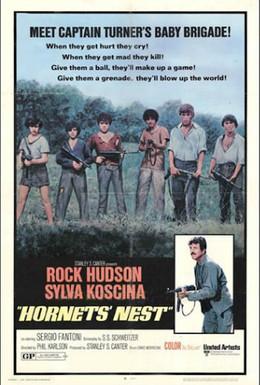 Постер фильма Гнездо шершней (1970)
