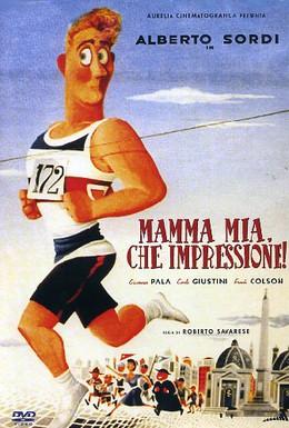 Постер фильма Мамочка моя, вот это да! (1951)