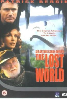 Постер фильма Затерянный мир (1998)