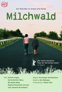 Постер фильма Молочный лес (2003)
