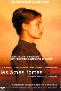 Постер фильма Сильные души (2001)
