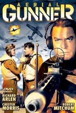 Постер фильма Воздушный стрелок (1943)