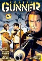 Воздушный стрелок (1943)
