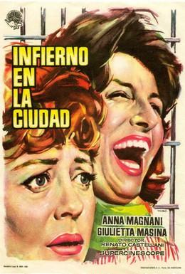 Постер фильма Ад посреди города (1959)