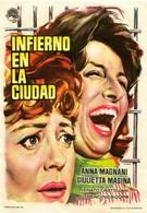 Ад посреди города (1959)