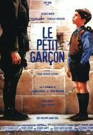 Маленький мальчик (1995)