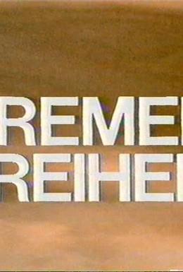 Постер фильма Бременская свобода (1972)
