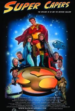 Постер фильма Суперпридурки (2009)