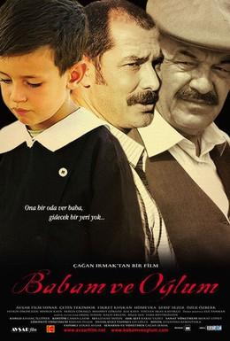 Постер фильма Мой отец и мой сын (2005)