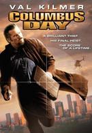 День Колумба (2008)