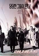 Анархисты (2000)