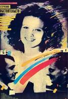 Стечение обстоятельств (1987)