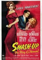 Катастрофа: История женщины (1947)