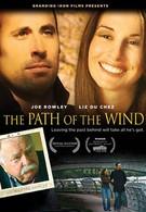 Путь ветра (2009)