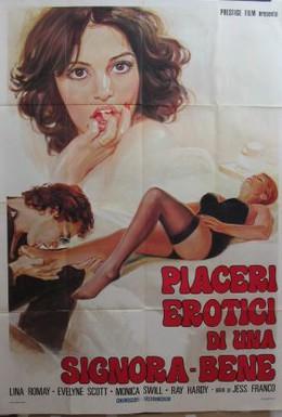 Постер фильма Сияющий секс (1977)