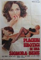 Сияющий секс (1977)