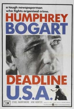 Постер фильма Криминальная полоса в прессе США (1952)