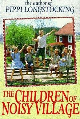 Постер фильма Дети из Бюллербю (1986)