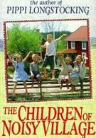 Дети из Бюллербю (1986)