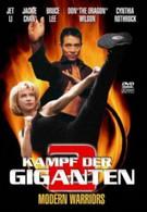 Современные воины (2002)