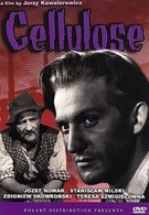 Целлюлоза (1954)