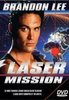 Операция Лазер (1989)