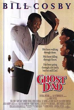 Постер фильма Папа-призрак (1990)
