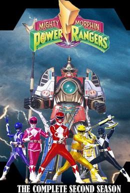 Постер фильма Могучие рейнджеры (1993)