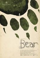 Медведь (2011)
