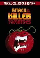 Нападение помидоров-убийц (1978)
