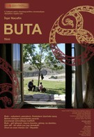Бута (2011)
