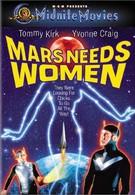 На Марсе нужны женщины (1967)
