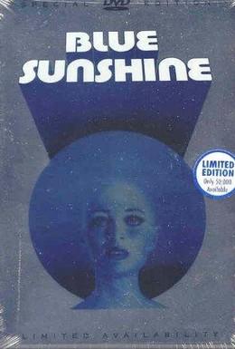 Постер фильма Синяя радость (1977)