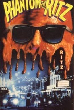 Постер фильма Призрак кинотеатра Ритц (1988)