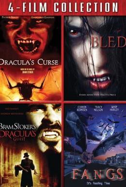 Постер фильма Гость Дракулы (2008)