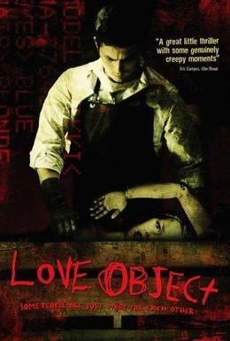 Постер фильма Объект любви (2003)