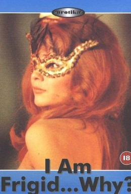 Постер фильма Я фригидна... Почему? (1972)