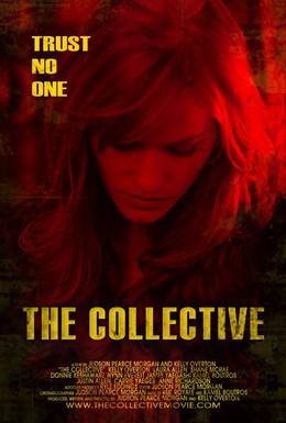 Постер фильма Коллектив (2008)