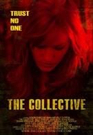 Коллектив (2008)