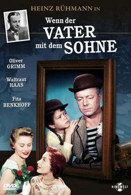 Постер фильма Когда отец с сыном (1955)