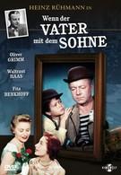 Когда отец с сыном (1955)