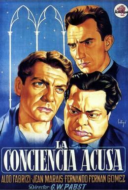 Постер фильма Голос тишины (1953)
