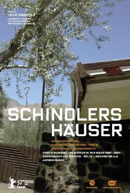 Постер фильма Дома Шиндлера (2007)