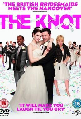 Постер фильма Переполох на свадьбе (2012)